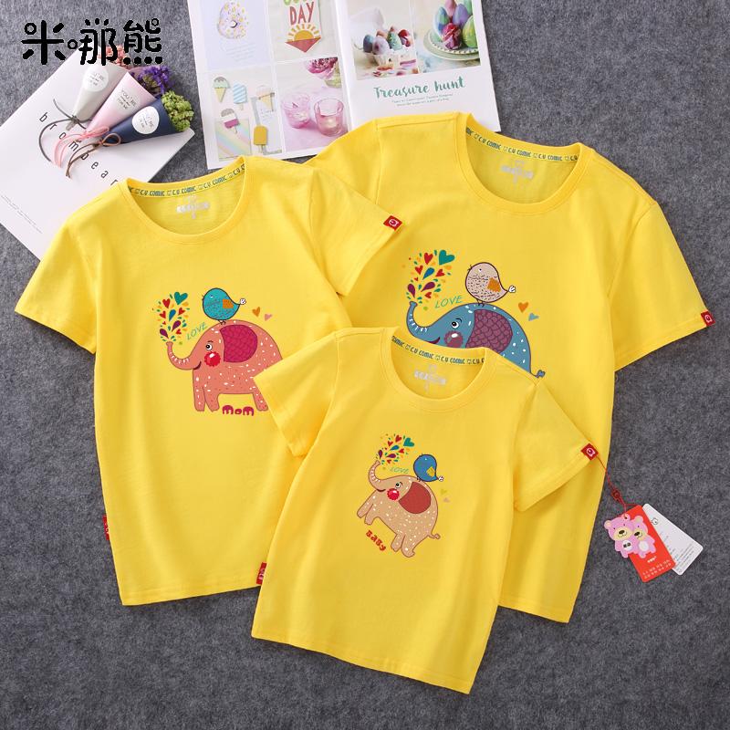 亲子装洋气2019韩版全家装一家三口母女装运动纯棉短袖白色t恤夏