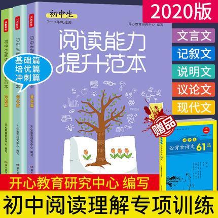 学生实用工具书多功能小学新编字典