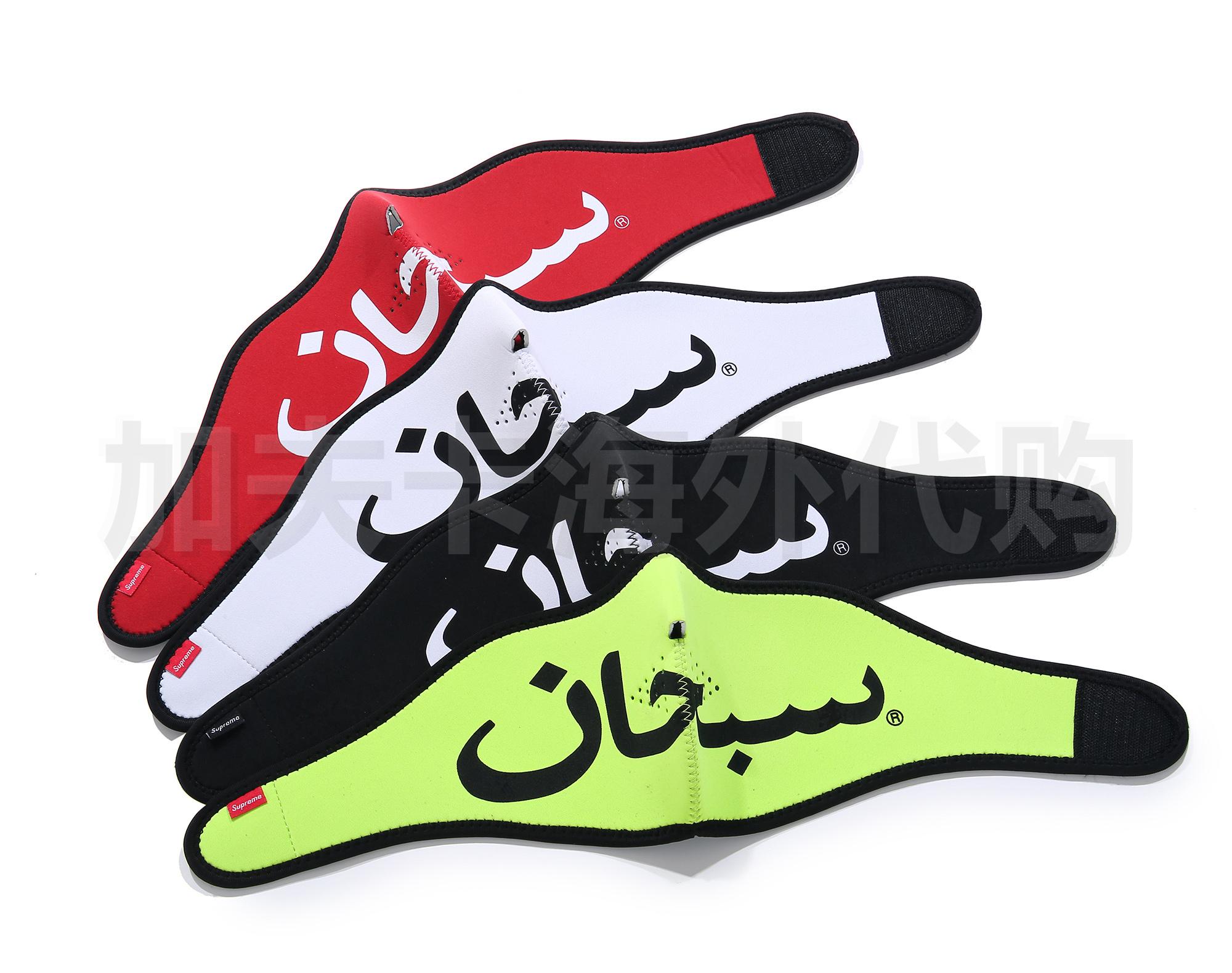 Сейчас в надичии SUPREME 17FW ARABIC FACEMASK арабский культура Большой логотип маска для лица маски
