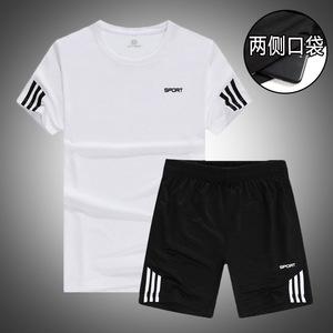 2018夏季新款运动服套装男士跑步服健身速干训练服短袖宽松休闲服