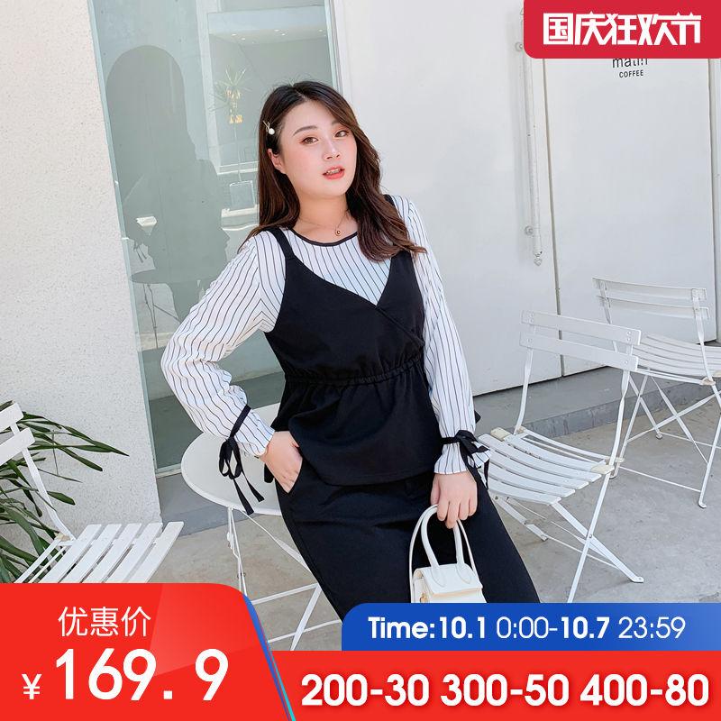 大码两件套裙装显瘦洋气2019早秋款限10000张券