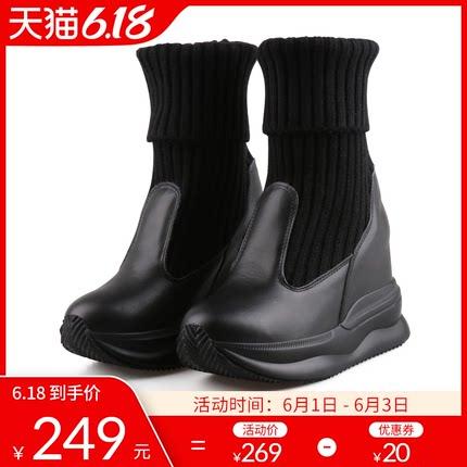 马丁靴尖头厚底图片