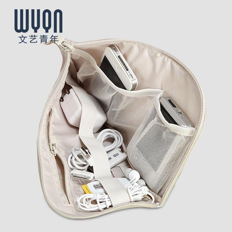 数据线收纳包旅行充电器线宝整理移动硬盘手机电子产品便携数码袋
