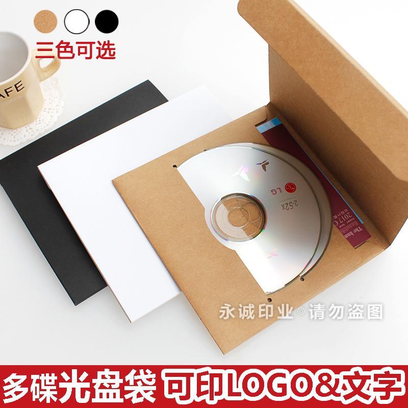 进口牛皮纸光盘收纳袋 定做多碟光盘袋 DVD CD纸袋纸套 印刷定制