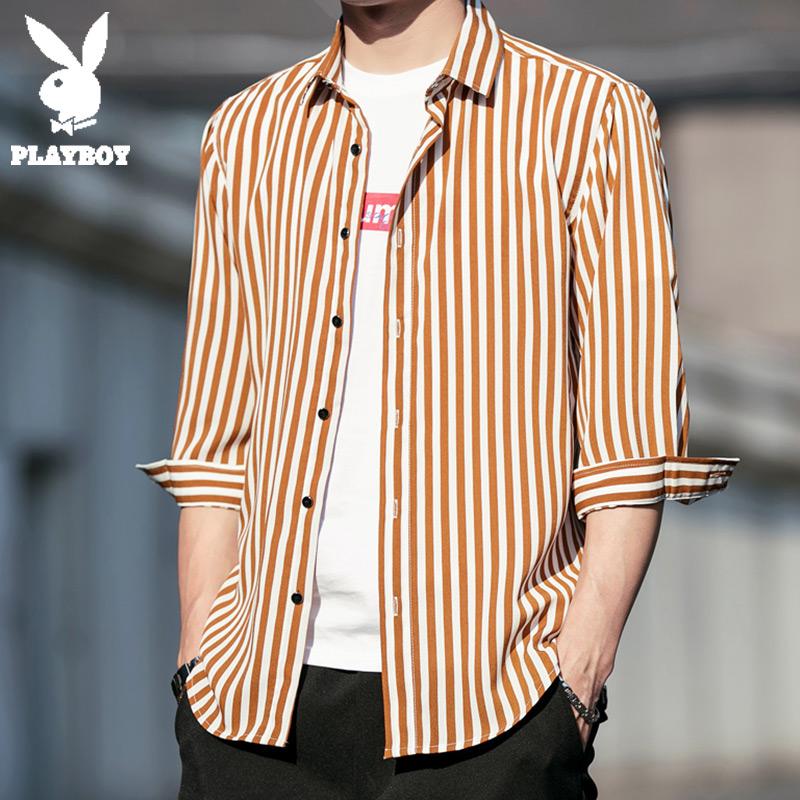 花花公子男士衬衫长袖韩版潮流宽松时尚条纹衬衣男潮牌休闲花寸衫