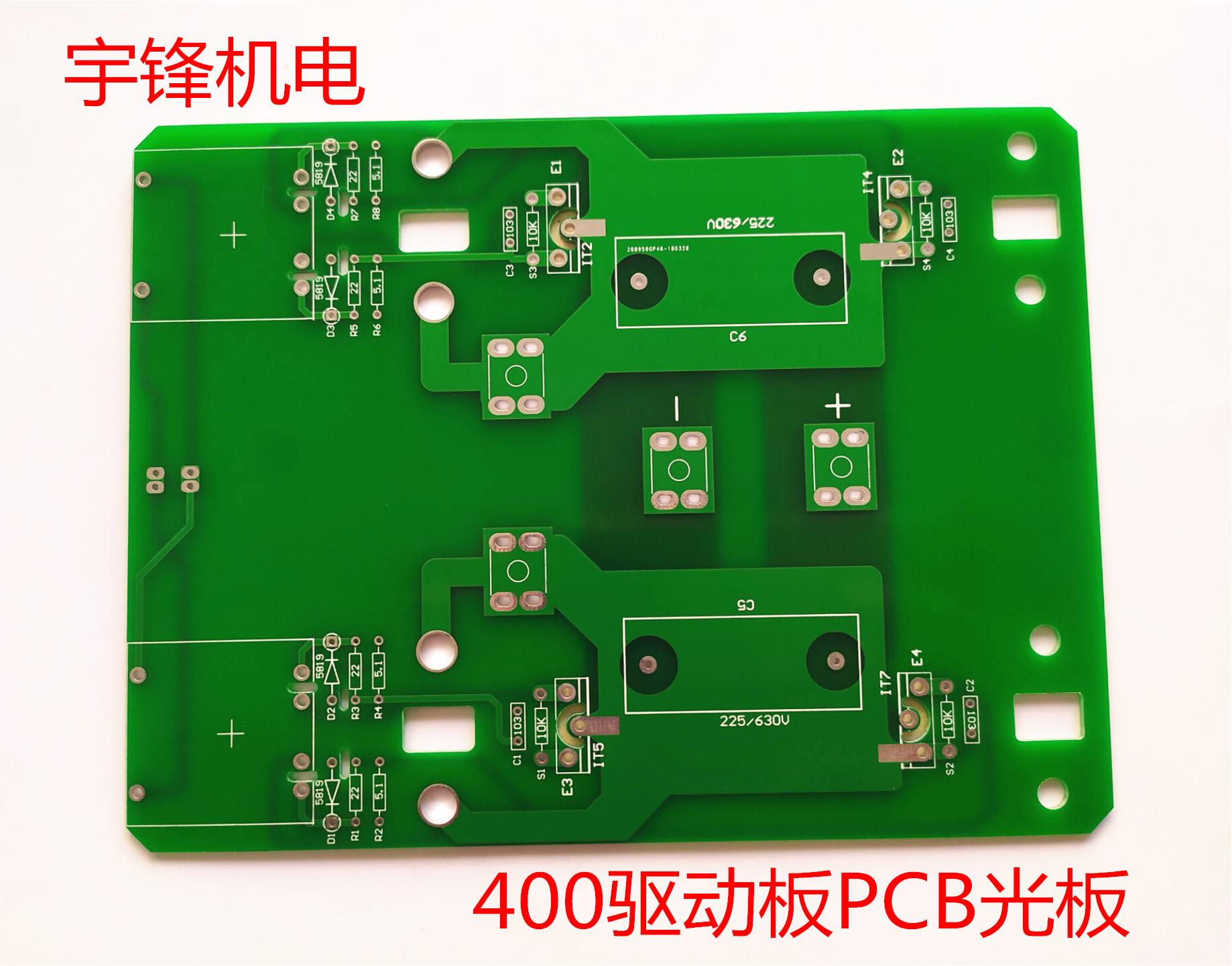 买三送一zx7 400逆变直流电焊机维修线路板