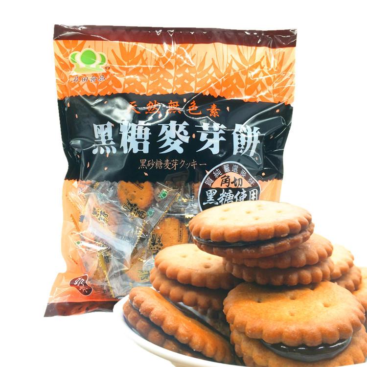 2袋 台湾奶素升田黑糖麦芽饼干500g�N田咸蛋黄味小黑饼零食喜饼