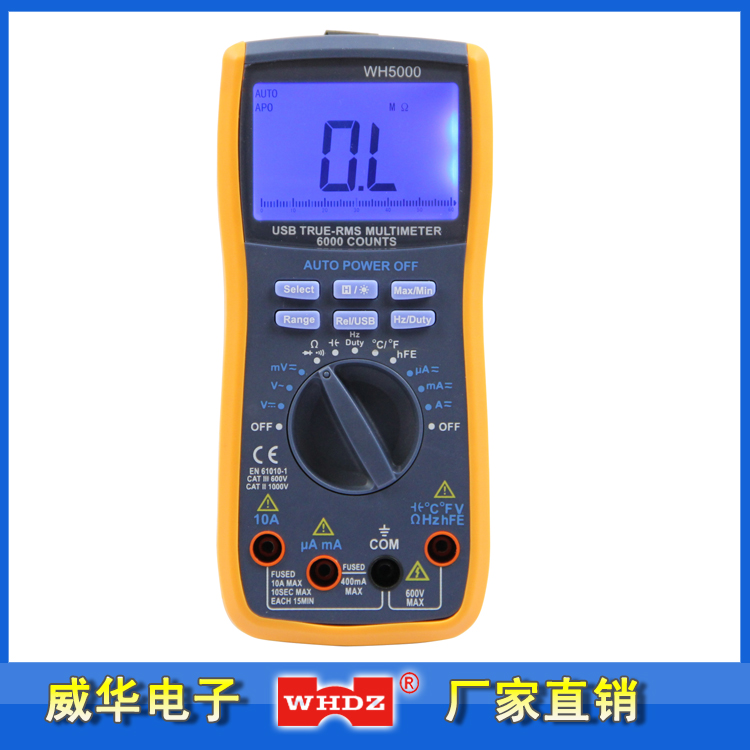 Precise Multimeter Dt10a Pocket Slim Mini Pocket Card Automatic Range Wei Hua Tools