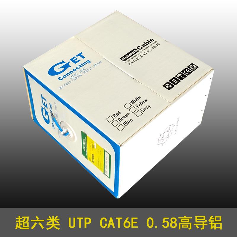 超六类网线 千兆铜包铝 300米/箱 UTP CAT 6E 无盘布线 poe供电