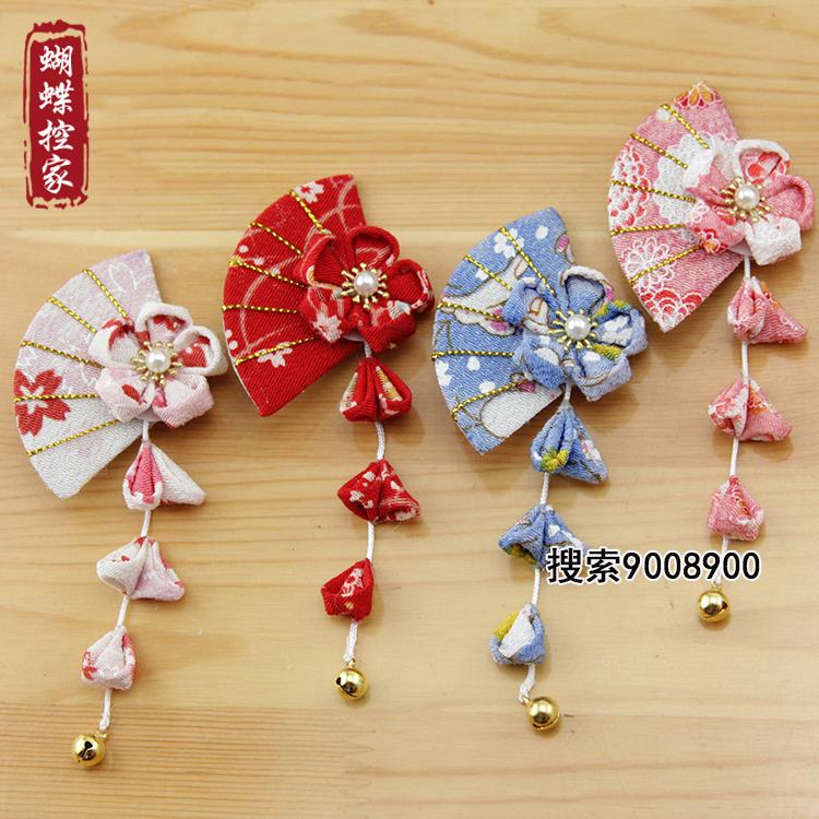 diy和风发饰材料包 绉布和风樱花扇子材料包细工花簪布花和风套餐