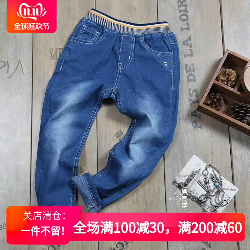 Close the store and clear the warehouse! Little boys and girls pants spring and summer pure cotton middle and big childrens jeans 2021 thin good goods