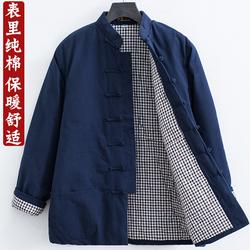 冬季唐装男棉袄纯棉老粗布中式立领盘扣棉衣复古中国风棉服外套