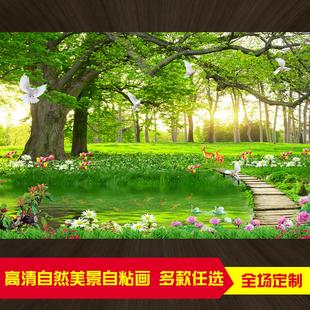 貼紙3D風景牆面貼畫沙發電視背景牆大自然客廳牆上裝飾風景畫自粘