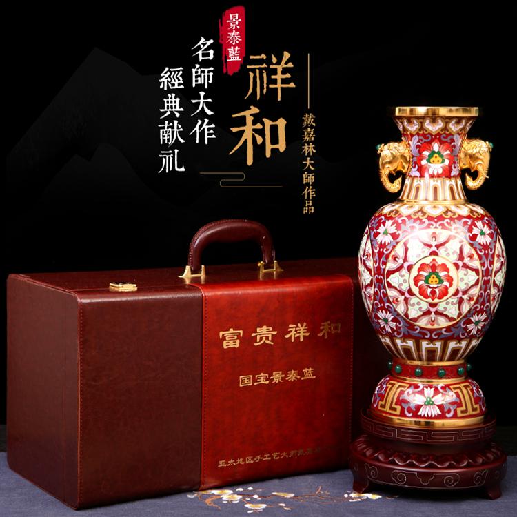 景泰蓝富贵祥和花瓶摆件铜胎掐丝珐琅北京工艺品外事礼物出国礼品