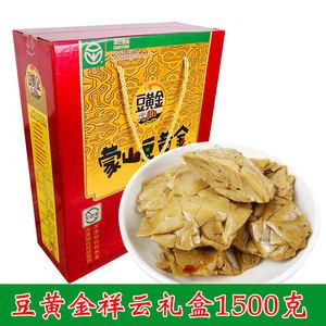 蒙山豆黄金祥云礼盒1500克豆干小零食五香豆腐干香辣中秋礼品
