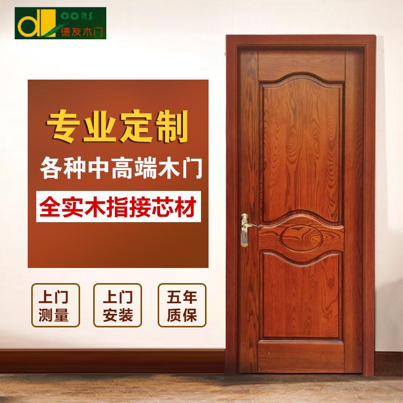 Двери Артикул 541232406885