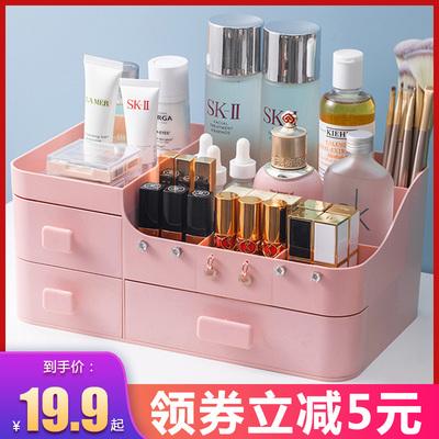 化妆品收纳盒桌面抽屉式梳妆台口红化妆刷护肤品置物架整理盒子F5