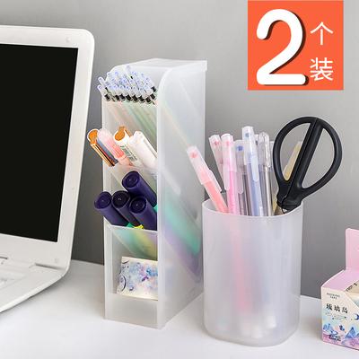 Pen holder obliquely inserted ins desktop storage Nordic personality transparent pen barrel four compartments multi-function creative large capacity