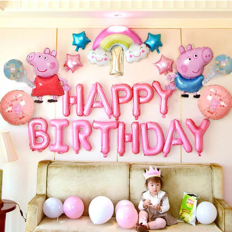 满58.00元可用36.2元优惠券生日趴体布置 儿童生日气球套餐装饰 宝宝周岁主题背景墙布置气球
