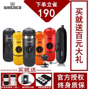 领10元券购买WACACO Nanopresso便携式咖啡机迷你手压意式浓缩胶囊咖啡机家用