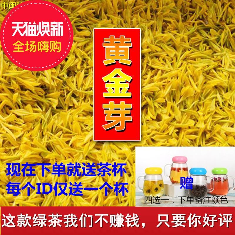 2019新茶雨前 正宗安吉白茶黄金芽 黄金叶500g袋装散装 绿茶茶叶