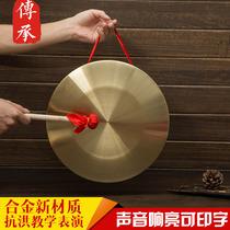 三句半道具套装铜锣鼓镲纯铜高音锣鼓乐器15厘米32cm42公分防汛锣