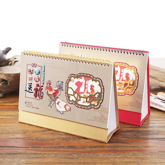 2017年雞年掛曆 台曆 日曆 月曆 商務記事 桌麵台曆 廣告印刷