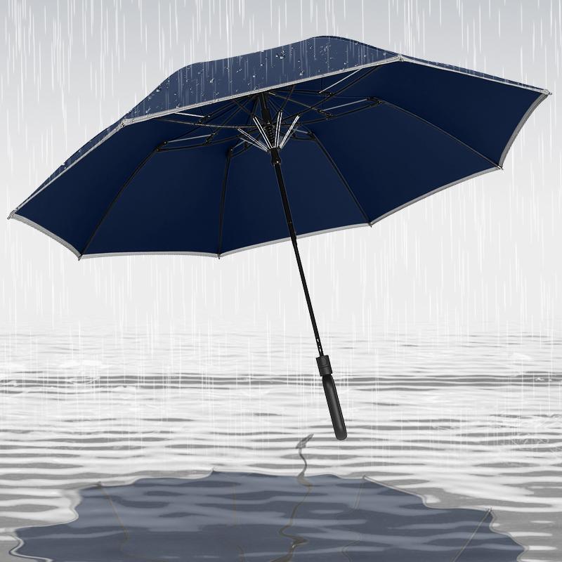 美度晴雨两用雨伞男加大加固加厚空气雨伞防晒折叠直柄伞折叠伞