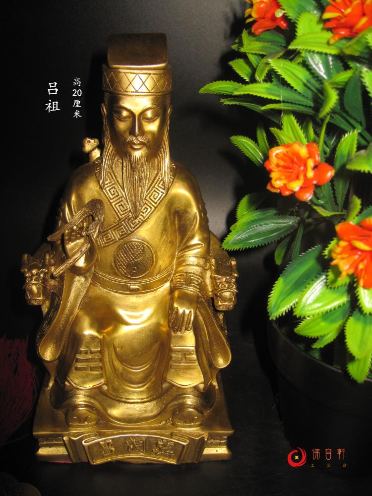 Статуи идолов Артикул 21849467013