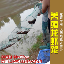 W35 Rice long 60*80cm fish pond with large fishing net fishing cage to catch carp grass carp tools Shrimp cage