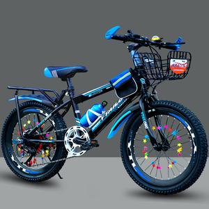 单车儿童自行车山地6-7-8-9-10-12-15岁男孩男童小孩中大童小学生