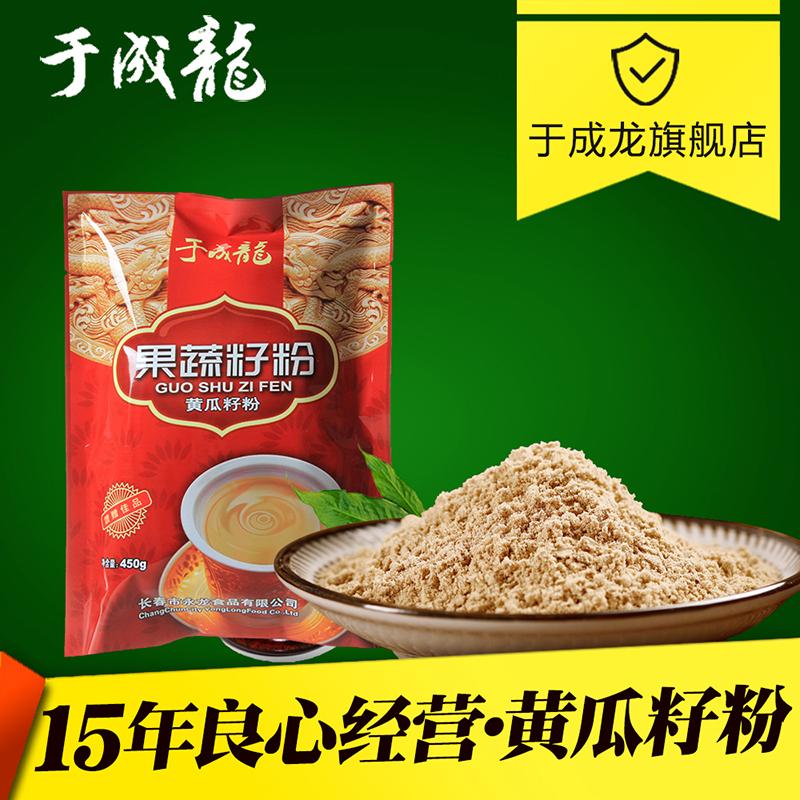 于成龙黄瓜籽粉450g 厂家直销 食品含葡萄糖燕麦AG