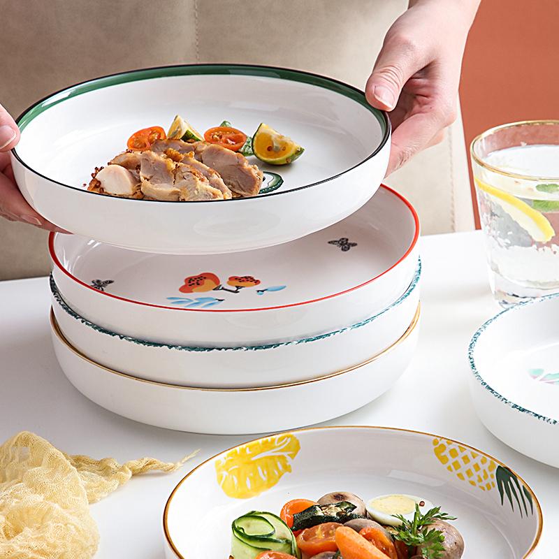 盘子创意家用菜盘牛排餐盘微波炉烤盘陶瓷盘烤箱专用碗ins风碟子