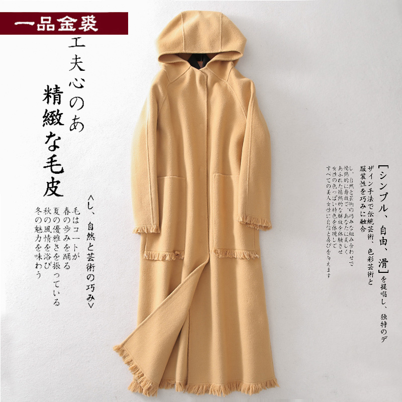 Woolen overcoat womens middle long 2020 new spring hooded casual loose wool windbreaker double side cashmere coat