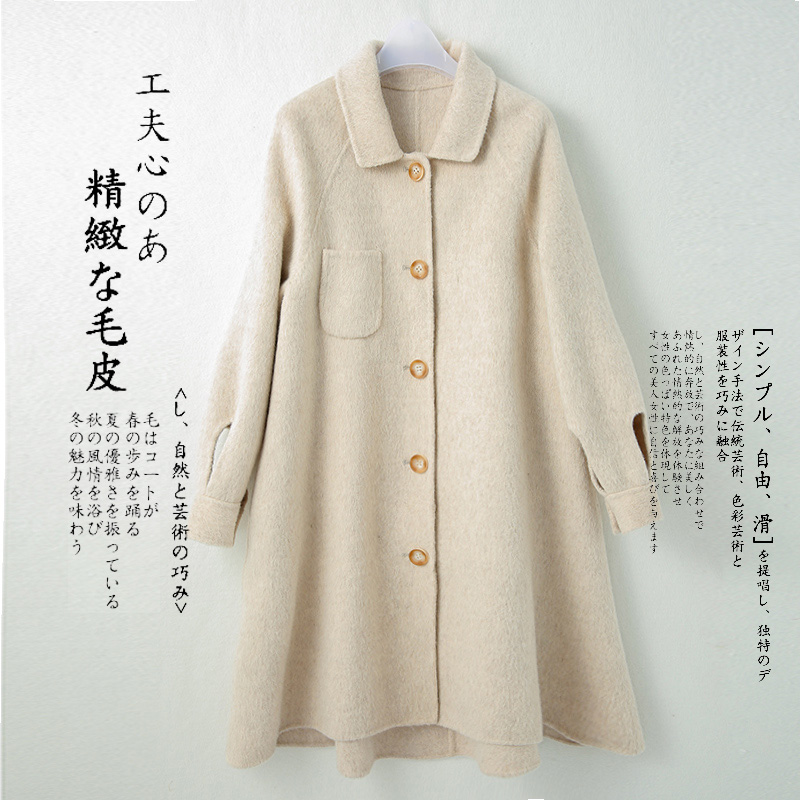 Woolen coat womens middle long 2020 new a-word Korean casual wool Nizi spring and autumn double faced cashmere coat