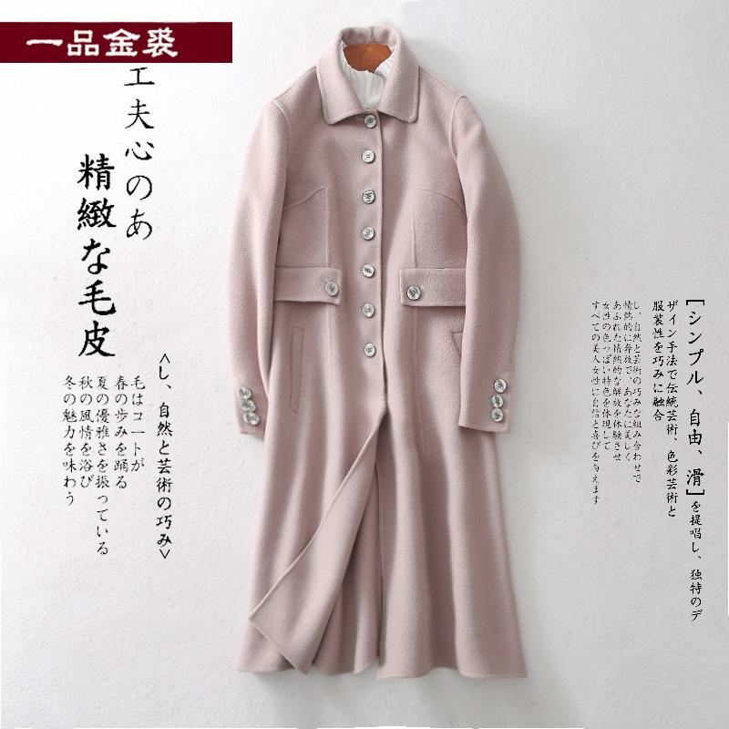Double faced overcoat womens middle long 2020 new spring Korean slim temperament wool Nizi knee length wool overcoat