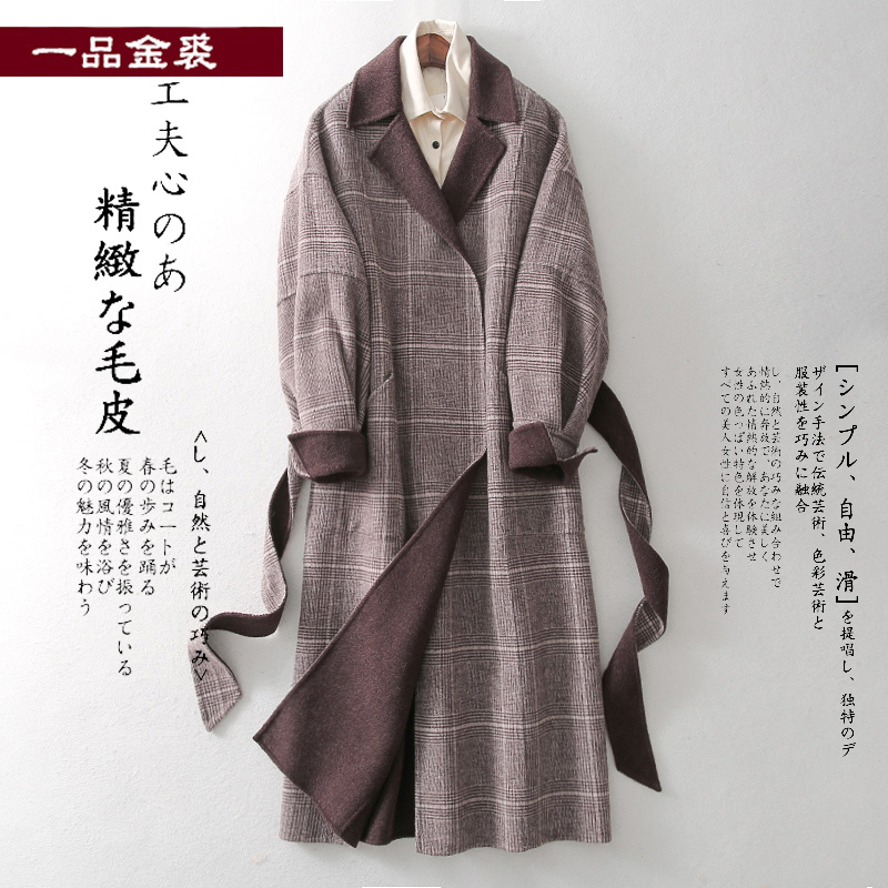 Plaid double-sided coat womens middle long 2020 new belt popular cashmere Ni long over knee spring woolen coat