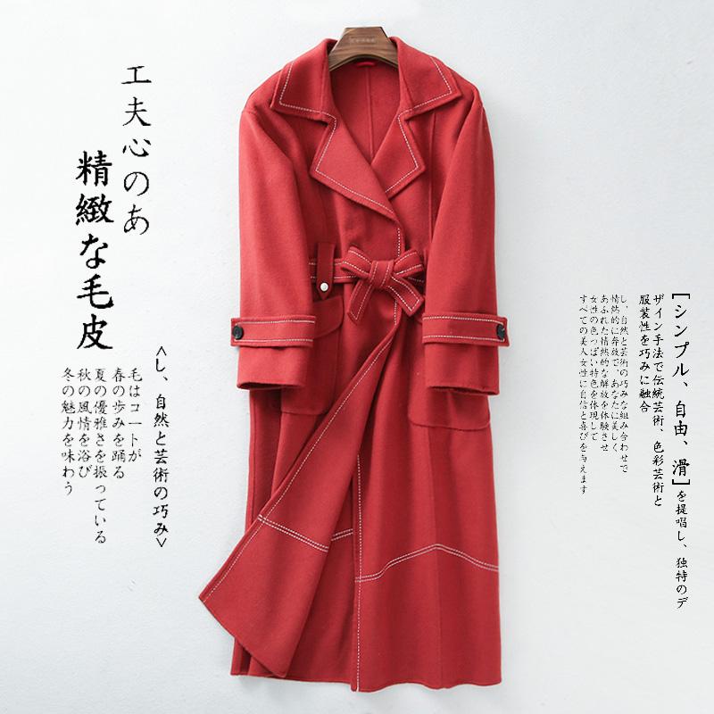 Womens double-sided overcoat 2020 new spring mid length slim fitting woollen Ni over knee belt Korean woollen jacket