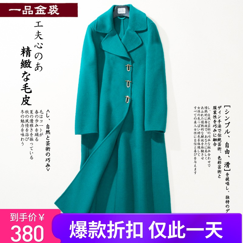 Double faced cashmere overcoat womens middle long 2020 spring new simple Korean popular over the knee wool jacket