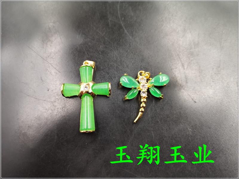 Изделия из малайского нефрита Артикул 652526895942
