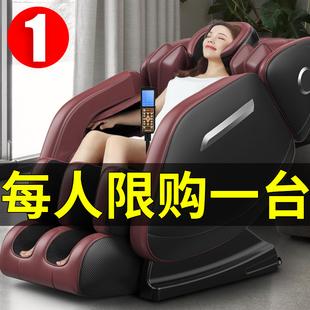 按摩椅家用全身新款全自动太空豪华舱电动多功能小型老人机沙发器