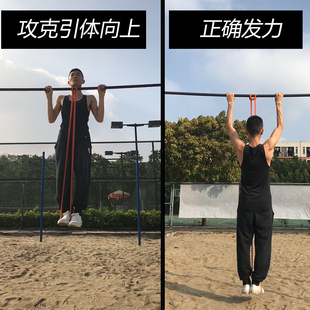 引体向上辅助带健身皮筋单杠弹力带阻力带背部男士力量训练助力带