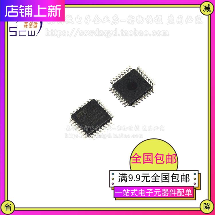 新品STC 15 F 25 K 08 S 28-28 I-LQFP 32 STCシリーズのマクロコントローラです。