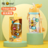 B.duck Little Yellow Duck Children's Water Cup with Straw Cup Double Handle Cup with Two Water Cups Kindergarten Baby Anti-fall
