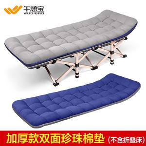 午憩宝 配套躺椅棉垫 午睡椅垫 沙滩床垫 办公室折叠床垫子午休床