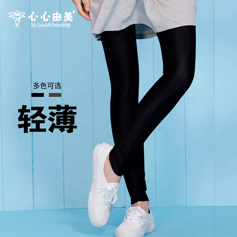 Summer stretch pants with large waist