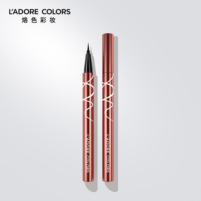 LAC烙色彩色眼线液笔防水防汗不脱色持久不晕染眼线笔初学者正品