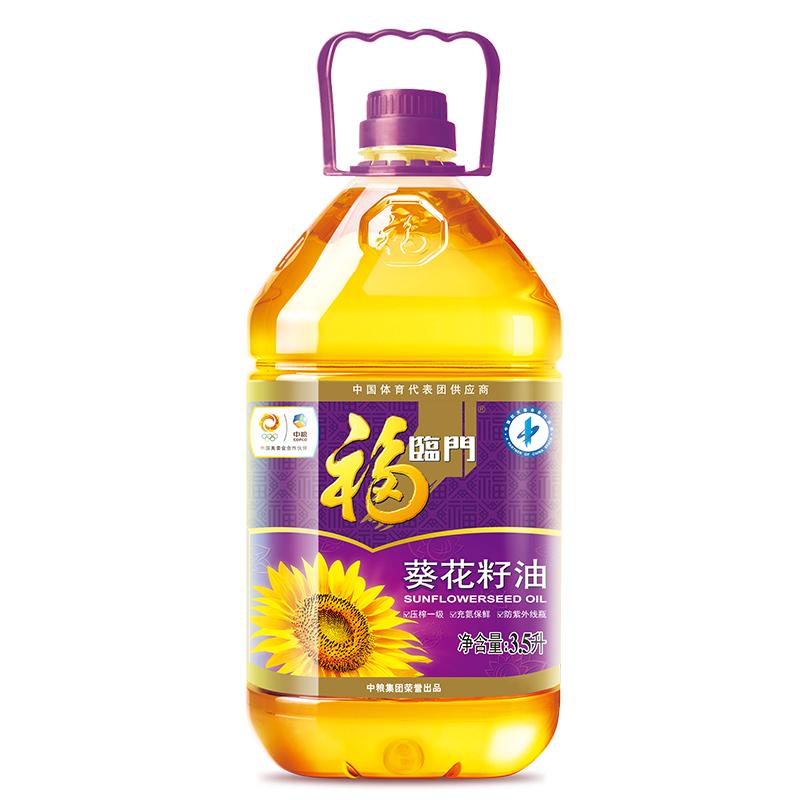 福临门压榨一级充氮葵花籽油3.5L