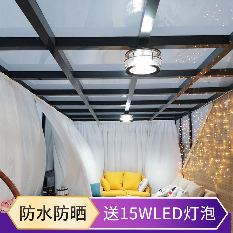 玻璃阳光房专用灯吸顶防水灯饰阳台庭院雨棚顶灯LED吊灯户外灯具