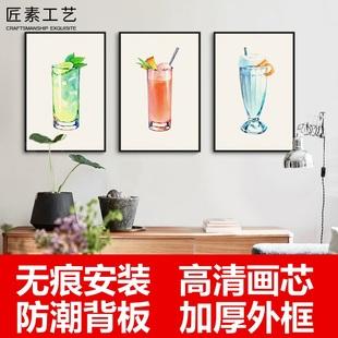 北欧风格装饰画清新餐厅走道玄关壁画可遮挡电表箱挂画奶茶店果饮